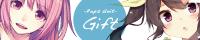 Gift C84特設 バナー