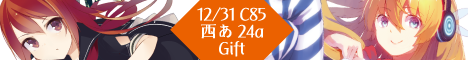 C85 [Gift] CONNECT WISH Scarlet Faith